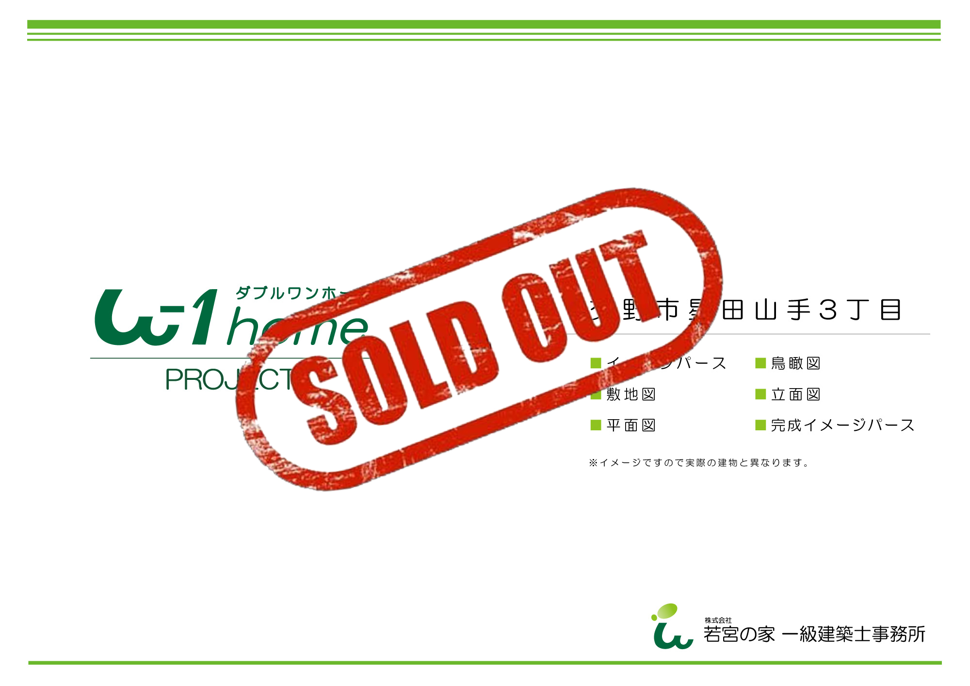 soldout_hy1
